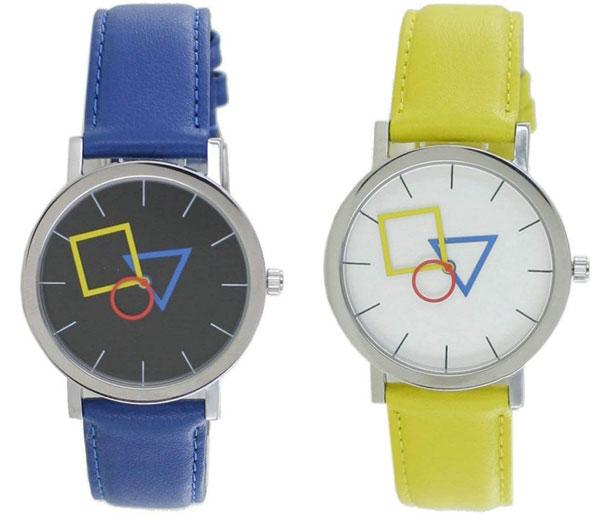 34. Aristo Bauhaus watch range