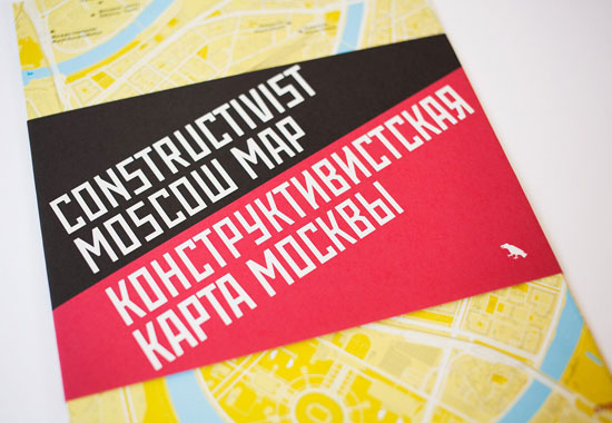 Constructivist Moscow Map by Blue Crow Media