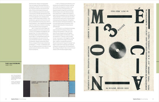 Out now: Modernist Design Complete by Dominic Bradbury