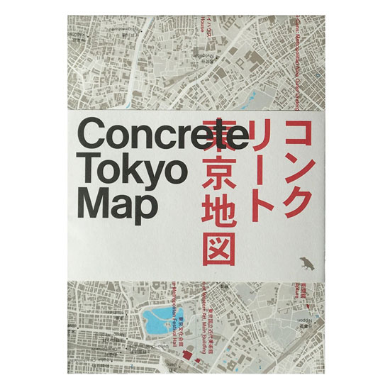 Out now: Concrete​ ​Tokyo​ ​Map by​ Blue​ ​Crow​ ​Media
