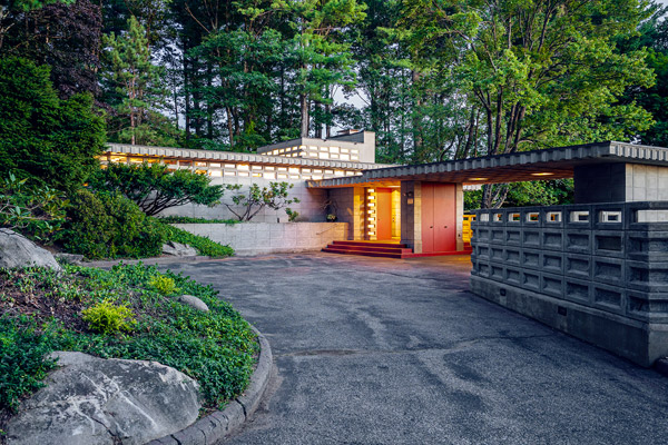 46. Frank Lloyd Wright's Toufic H. Kalil House in Manchester, New Hampshire